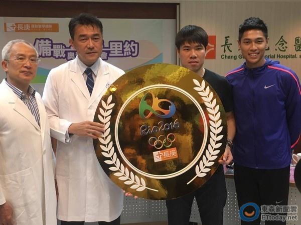 感染科醫師幫助奧運選手得到好成績.jpg