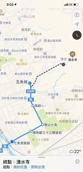 坐公車去清水寺.jpg