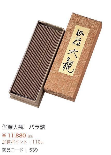 日本香堂_伽羅大觀.jpg