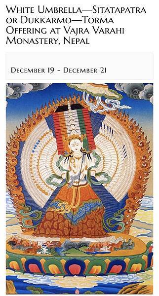 Do-ngak Nyida Zungdrel Sherab Raltri Ling Monastery.jpg