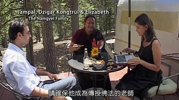 吉噶康楚仁波切Family.jpg