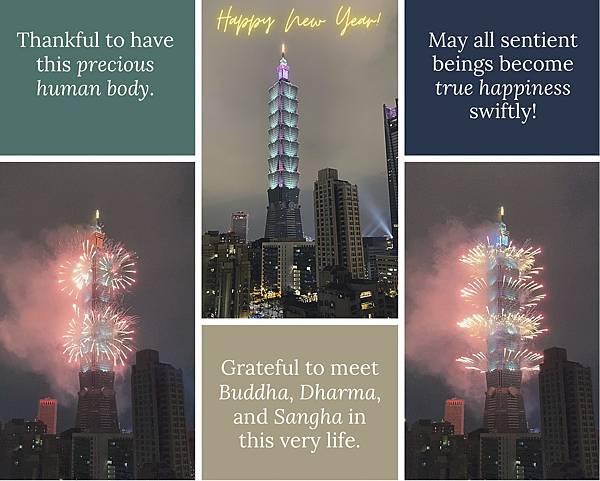 2021新年快樂.JPG