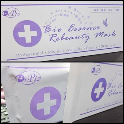 Dr.Piz高肌能精華敷膜