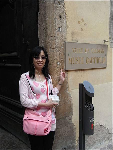 柯瑪BARTHOLDI(創作自由女神送給美國)博物館