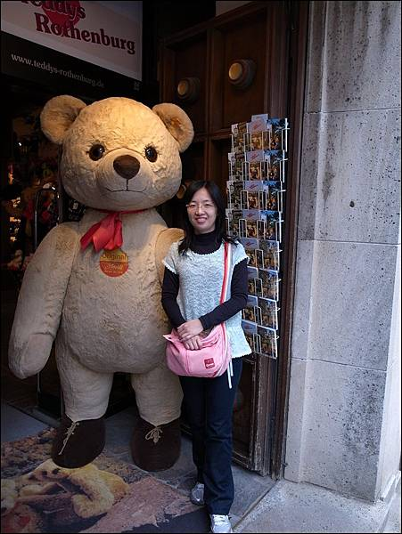 泰迪熊專賣店