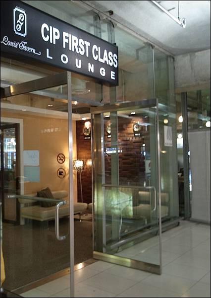 泰國機場新貴通貴賓室