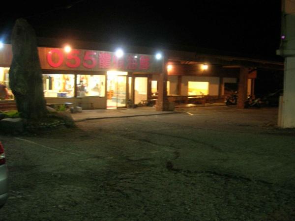 055龍蝦海鮮店