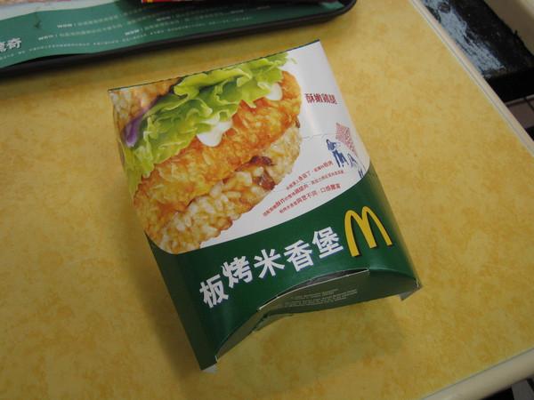 板烤米香堡/酥嫩雞腿