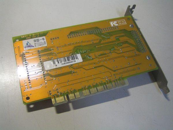Ultra SCSI卡