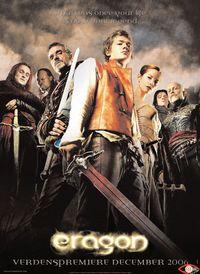 龍騎士 Eragon (2006).jpg