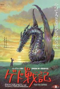 地海戰記 Tales from Earthsea (2006)