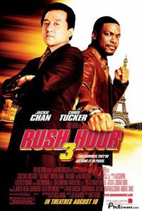 尖峰時刻3:巴黎打通關 Rush Hour 3 (2007)