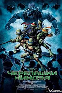 忍者龜:炫風再起 Teenage Mutant Ninja Turtles (2007)