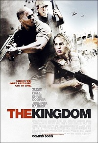 反恐戰場 The Kingdom (2007).jpg