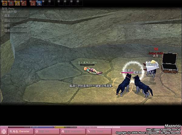 mabinogi_2005_08_05_012