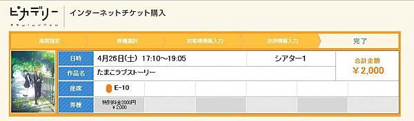 2014-04-12_004828