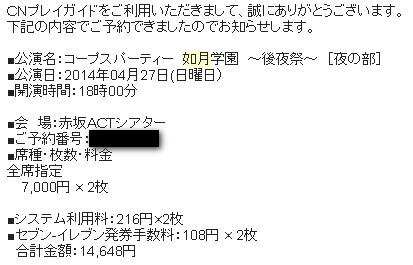 2014-04-13_145533