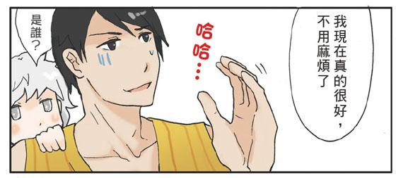 削鉛筆機02.jpg