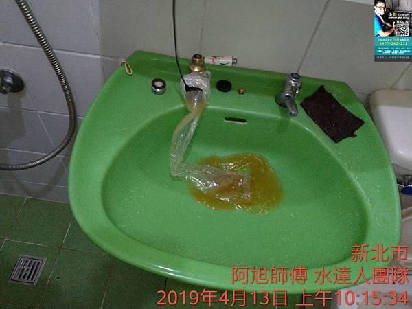 新北洗水管3.jpg
