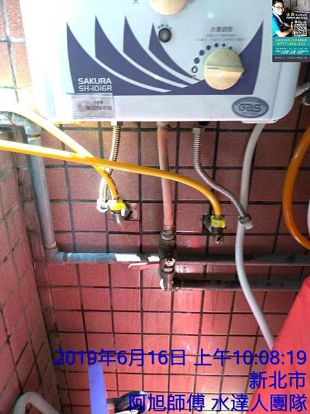 新北中和清洗水管1.jpg