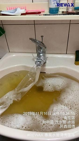 台中南屯水管清洗2.jpg