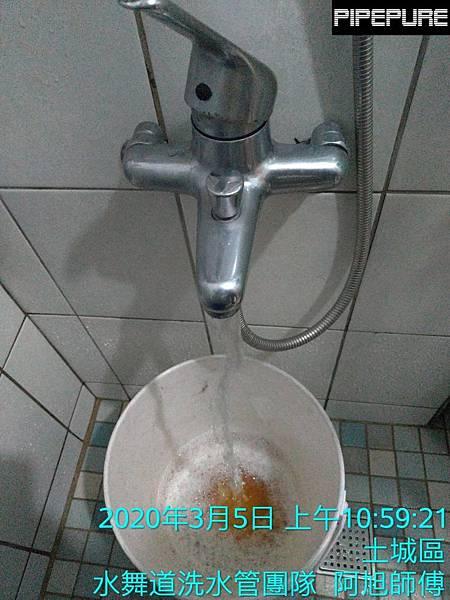 土城 水管清洗2.jpg
