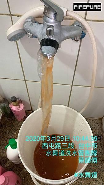 台中西屯 水管清洗2.jpg