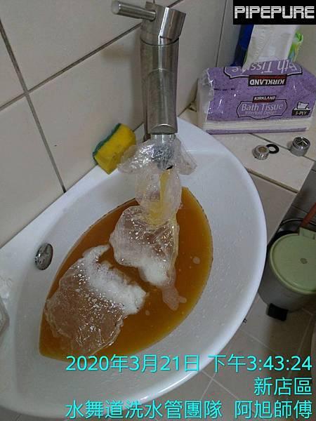 新店永平街清洗水管2.jpg
