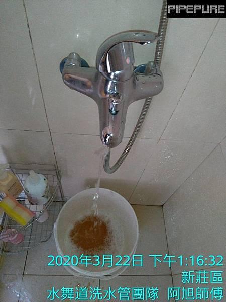 新莊長青街水管清洗1.jpg