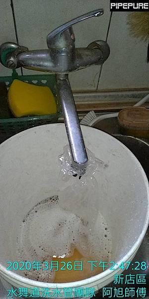 新店安康路水管清洗1.jpg