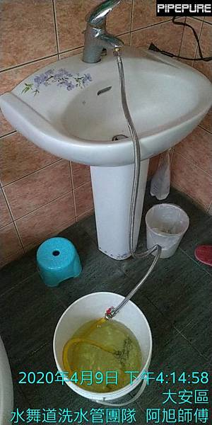 大安區延吉街水管清洗2.jpg