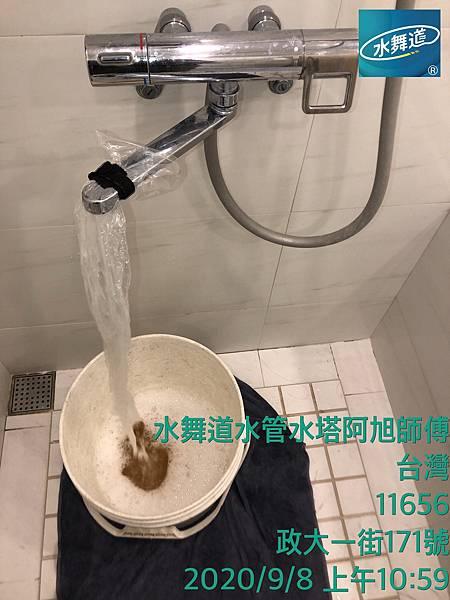 北市政大一街水管清洗2.jpg
