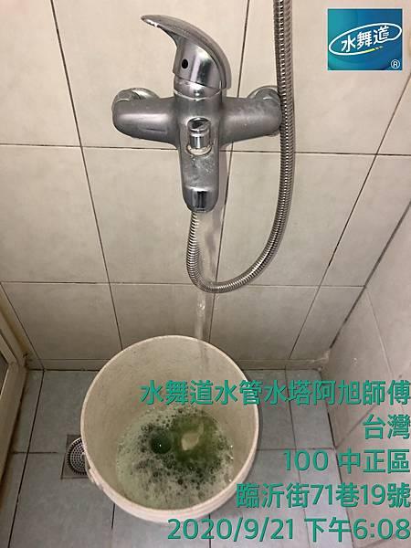 台北臨沂街水管清洗.jpg