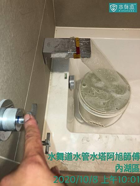 內湖東湖路水管清洗1.jpg