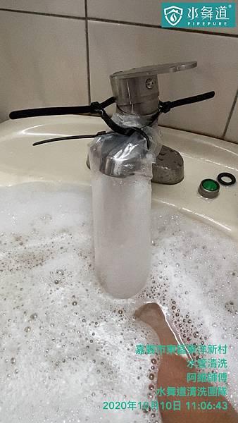 嘉義水管清洗1.jpg