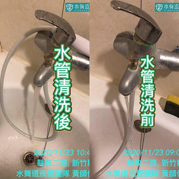 竹北市 光明九路3.jpg