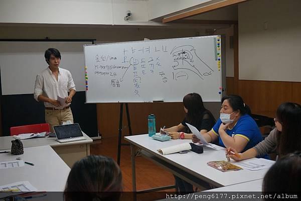 周珮蓉韓語上課1