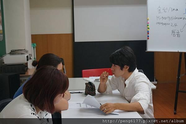周珮蓉韓語上課2