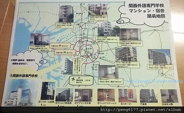 WP_20141107_007_副本