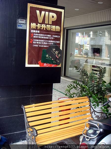 DSC02570_副本