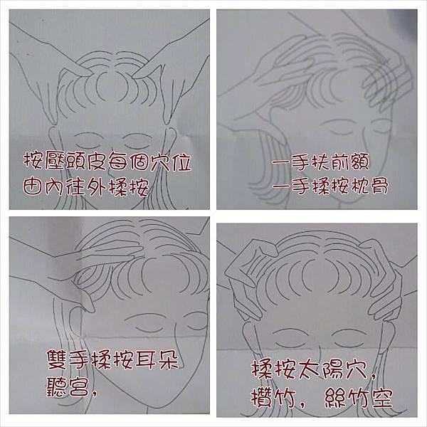 精油spa頭皮保養3