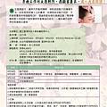 台科大芳療DM1020830.jpg