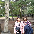 1061016~16難波,奈良.自由行_171017_0018.jpg