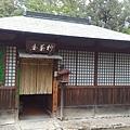 1061016~16難波,奈良.自由行_171017_0046.jpg