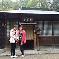 1061016~16難波,奈良.自由行_171017_0241.jpg