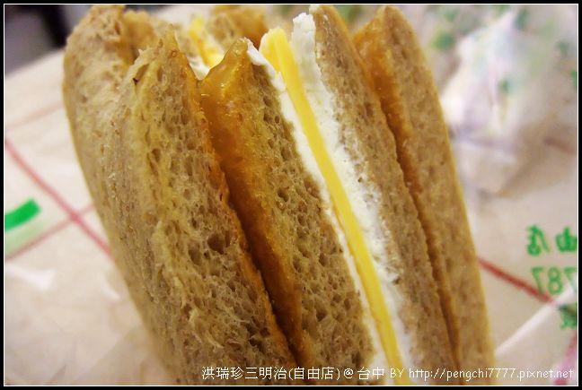 洪瑞珍三明治(自由店)-2