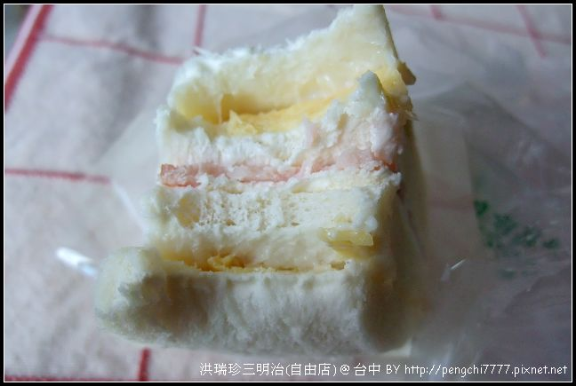 洪瑞珍三明治(自由店)-7