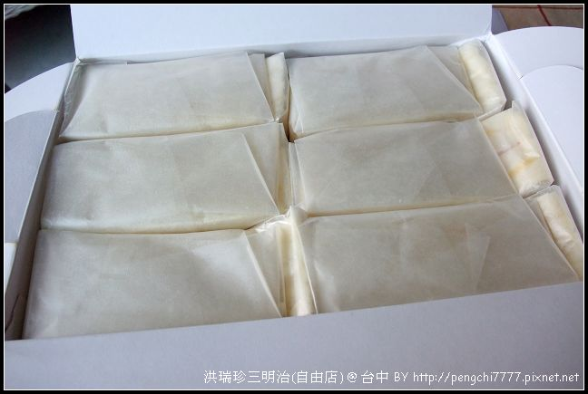 洪瑞珍三明治(自由店)-10