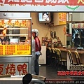 鄭和路香港新記燒臘