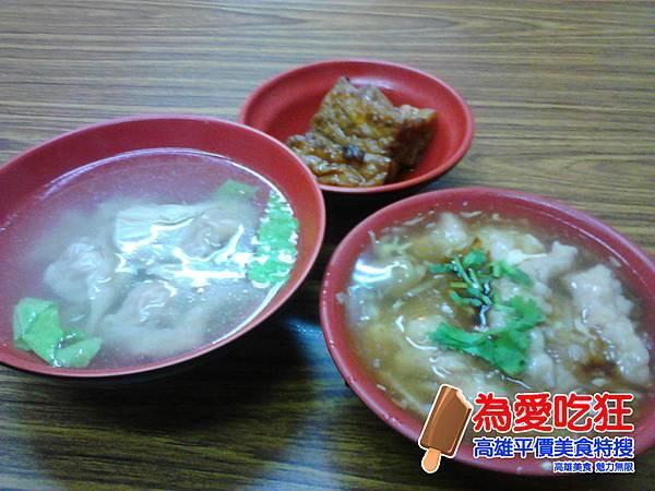 元福北港香菇肉羹